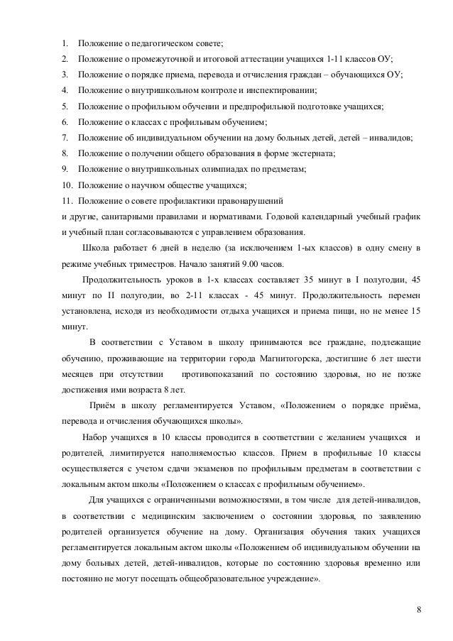 Полугодовая контрольная работа по математике класс anzietastprod полугодовая контрольная работа по математике 8 класс