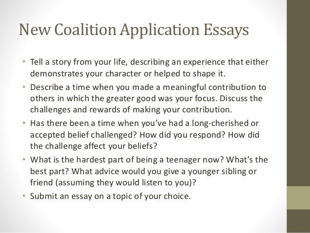 Good application essays