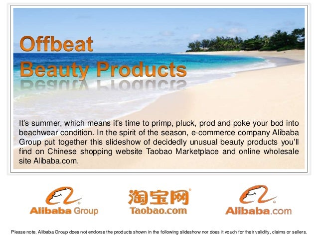 ® It's summer, which means it's time to primp, pluck, prod and poke your bod into beachwear condition. In the spirit of th...