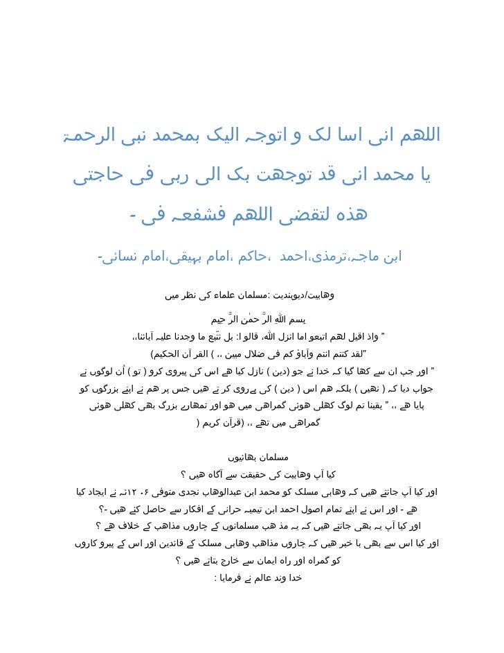 Wahabi history