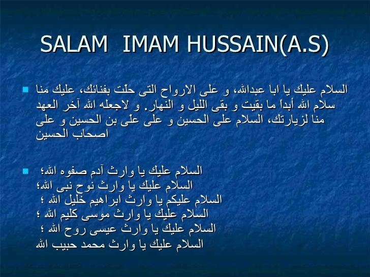 SALAM  IMAM HUSSAIN(A.S) <ul><li>السلام علیك یا ابا عبدالله، و علی الارواح التی حلّت بفنائك، علیك منا سلام الله أبداً ما ب...