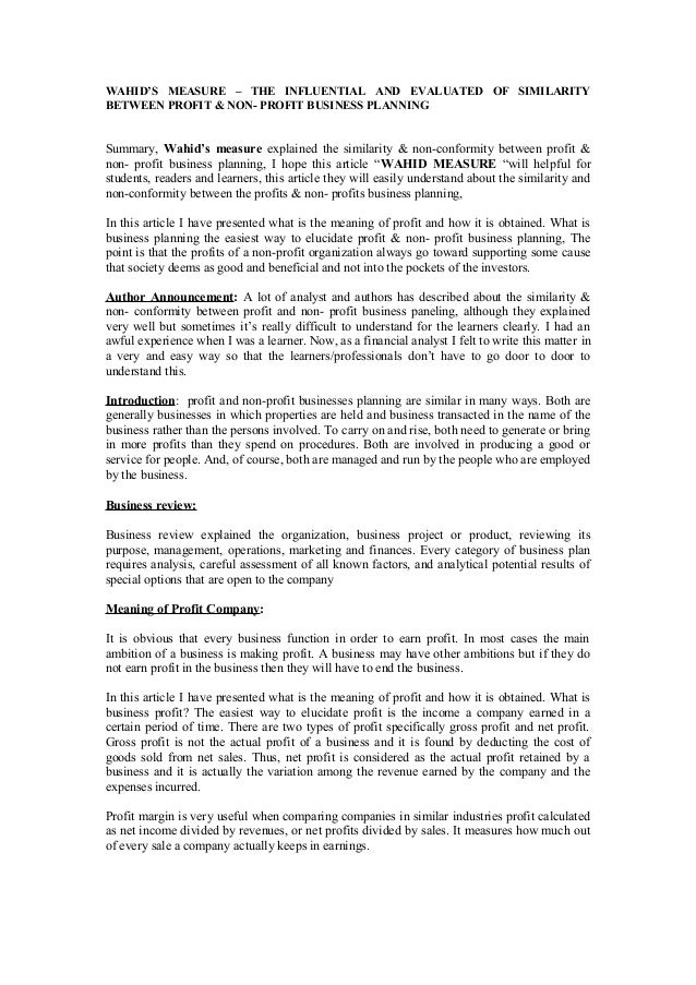 WAHID'S MEASURE – THE INFLUENTIAL AND EVALUATED OF SIMILARITY BETWEEN PROFIT & NON- PROFIT BUSINESS PLANNING Summary, Wahi...