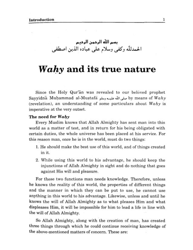 Wahy and it's true nature ~ The Need for Wahy