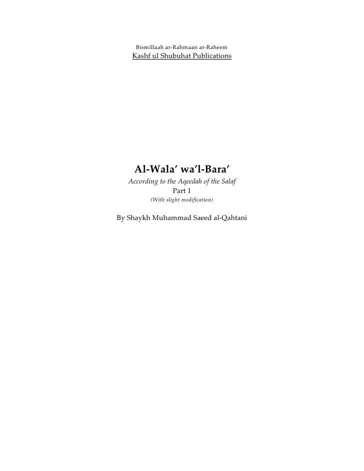 Bismillaahar‐Rahmaanar‐Raheem         KashfulShubuhatPublications                                                 ...