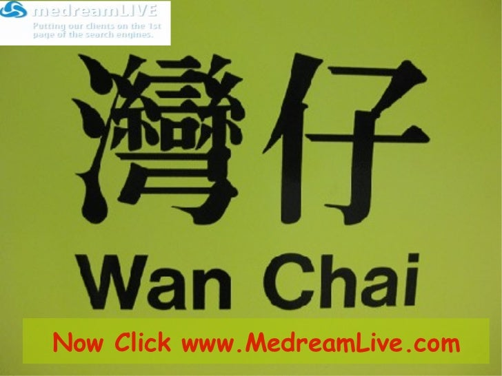 Wan Chai Virtual Offices; Hong Kong serviced business centre
