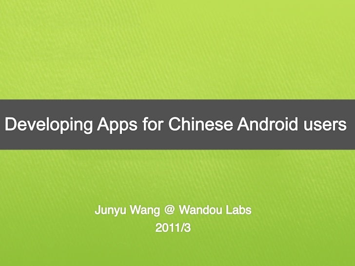 "•  Wandoujia: ""iTunes"" for   Chinese Android users""•  1.0 Launched at August   2010, growing rapidly""•  Hundreds of thousa..."