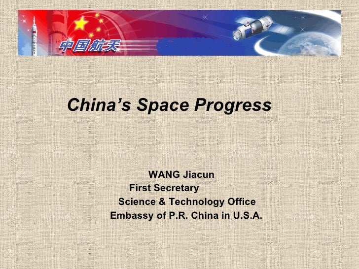 China's Space Progress