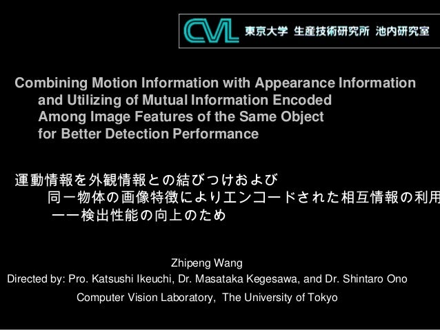 Combining Motion Information with Appearance Information and Utilizing of Mutual Information Encoded Among Image Features ...