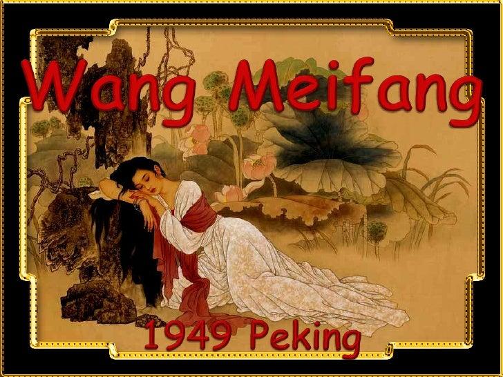 Wangmeifang 110120080627-phpapp02