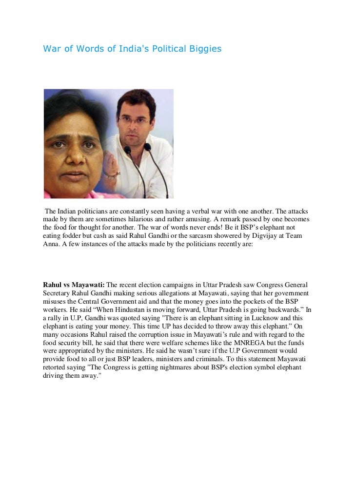 War of words of india's political biggies