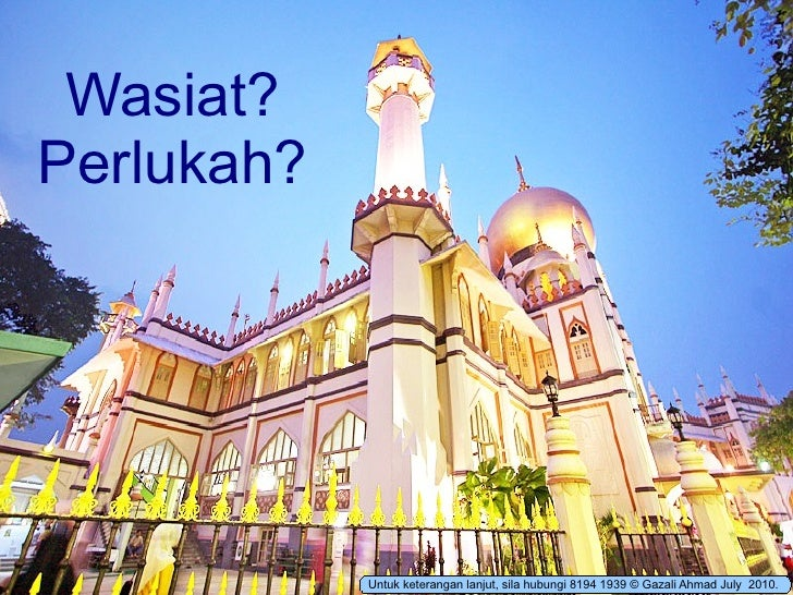 Wasiat, Perlukah (Limited)?