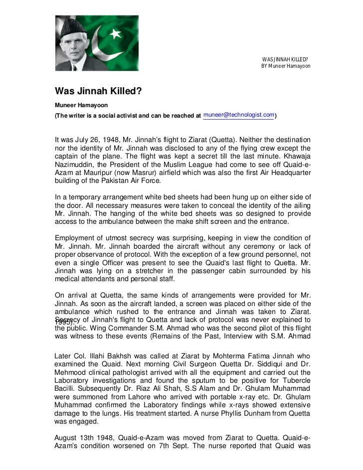essay on quaid-e-azam personality