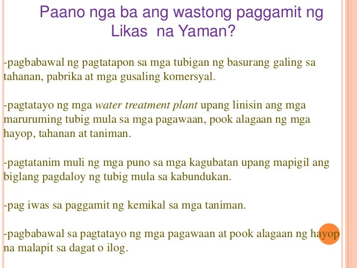 Bakit mahalaga ang pagka bahagi ng mga likas na yaman?