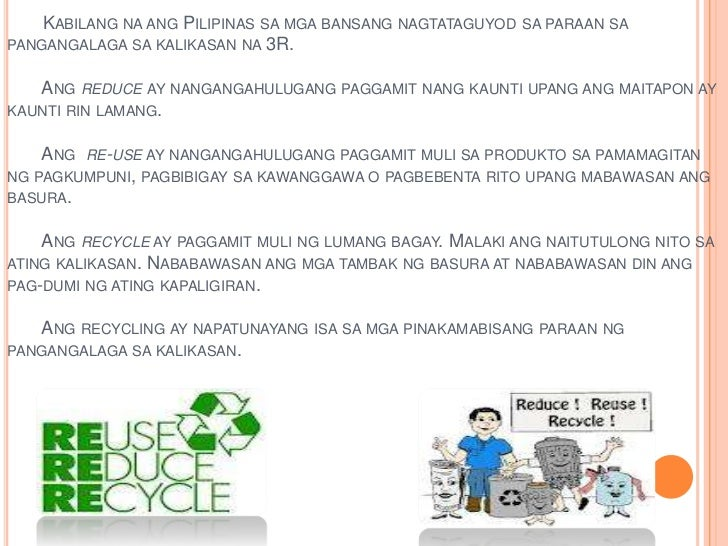 slogan tungkol sa basura