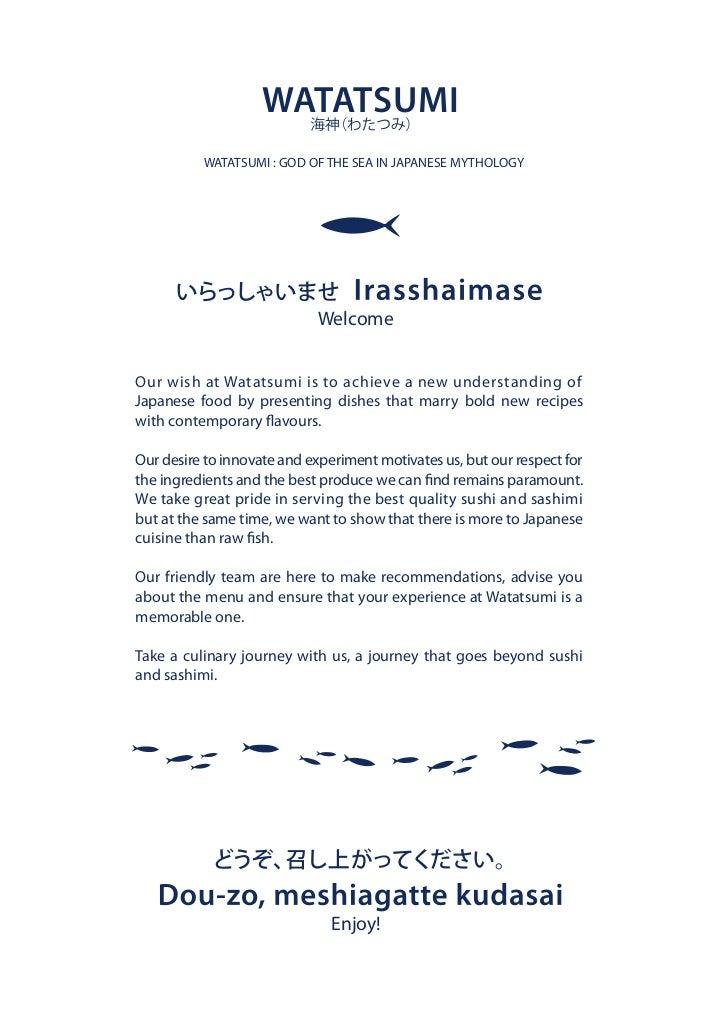 Watatsumi Al a Carte