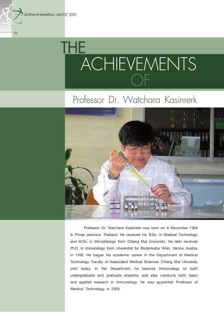 22     THE            ACHIEVEMENTS                                         OF       Professor Dr. Watchara Kasinrerk      ...