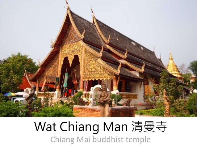Wat chiang man 清曼寺 chiangmai buddhist temple