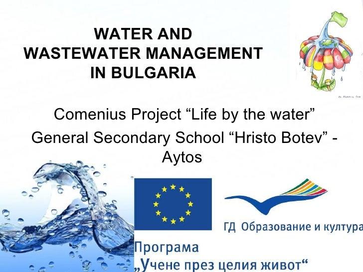 """WATER ANDWASTEWATER MANAGEMENT      IN BULGARIA  Comenius Project """"Life by the water""""General Secondary School """"Hristo Bote..."""