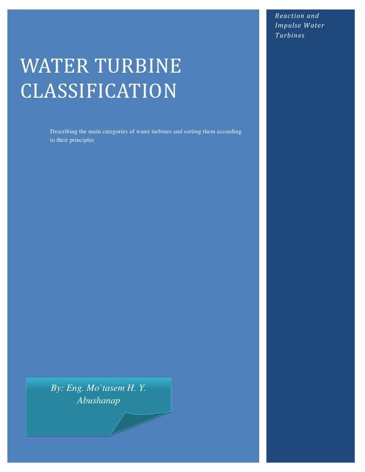 Water turbine classifications
