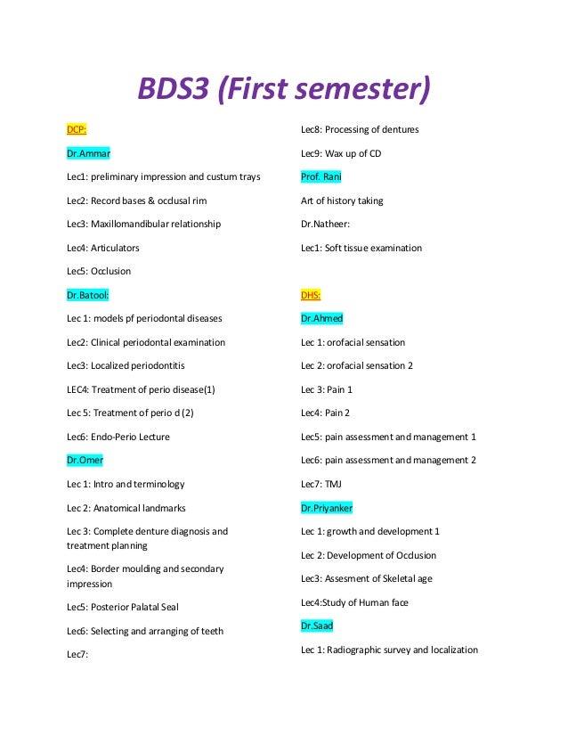 BDS3 (First semester)DCP:                                            Lec8: Processing of denturesDr.Ammar                 ...