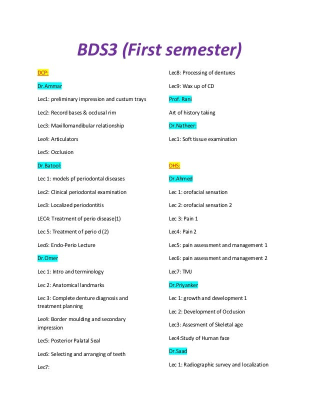 BDS3 (First semester)DCP:                                            Lec8: Processing of denturesDr.Ammar                 ...