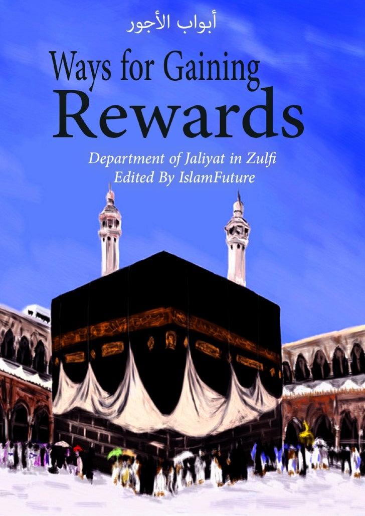 Ways for Gaining Rewards