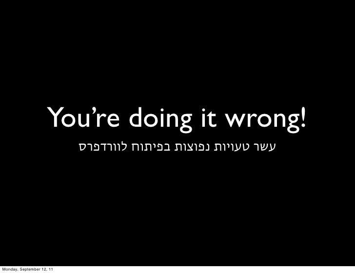 WordCamp Jerusalem - Doing it Wrong