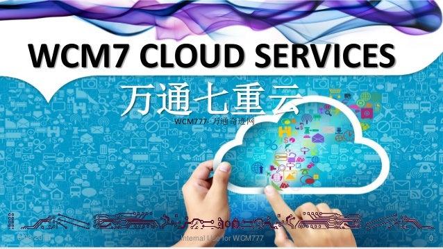 Internal Use for WCM7776/08/2013 0WCM7 CLOUD SERVICES万通七重云WCM777- 万通奇迹网