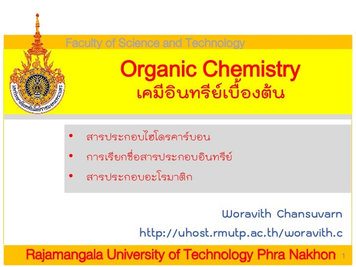 Basic of Organic Chemistry