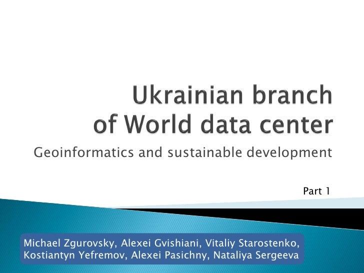 Ukrainian branch of WDC