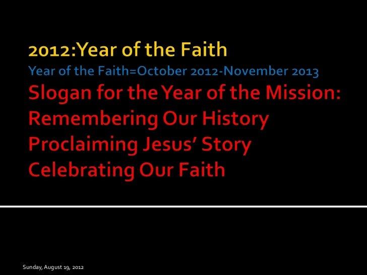 Sunday, August 19, 2012