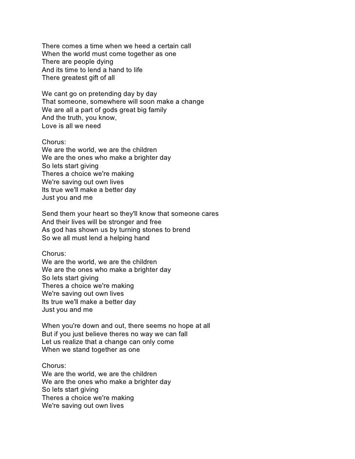 letra we are the world we are: