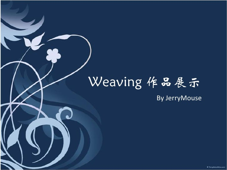 Weaving 作品展示        By JerryMouse