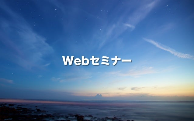 Web Basics 2013-01-10