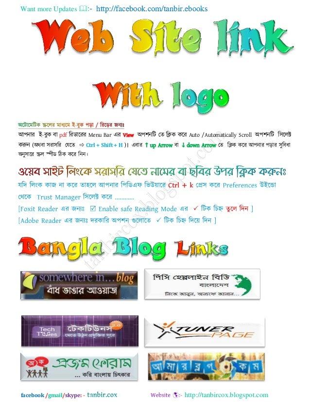 Want more Updates  http://facebook.com/tanbir.ebooksfacebook /gmail/skype: - http://tanbircox.blogspot.comআনার ই−বুক বা ...