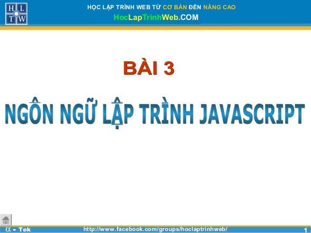 Bài 3 - Ngôn ngữ lập trình Javascript - Học lập trình web cơ bản với Html, Css, Javascript