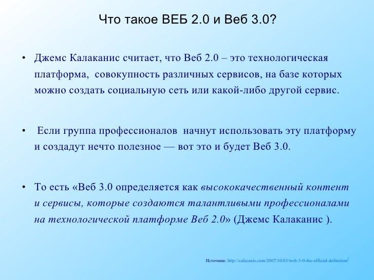 Edu 5