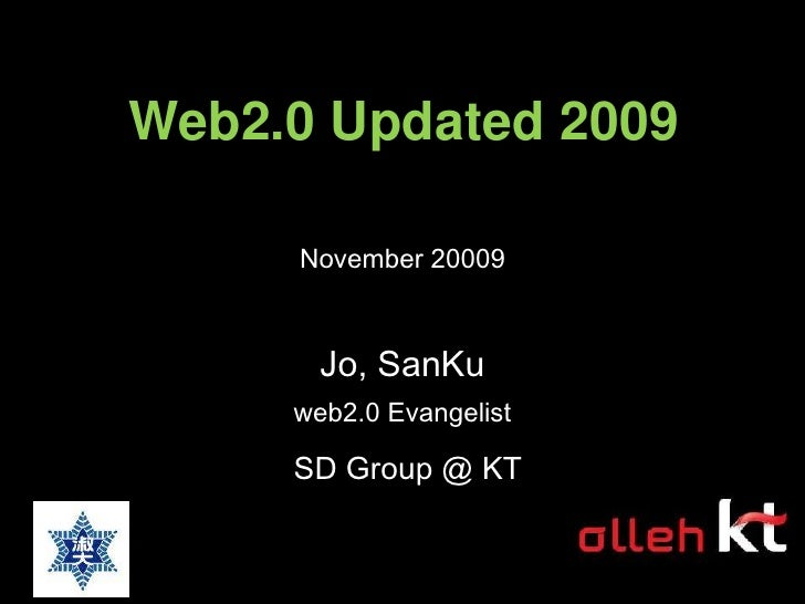 web2.0 Updated 2009