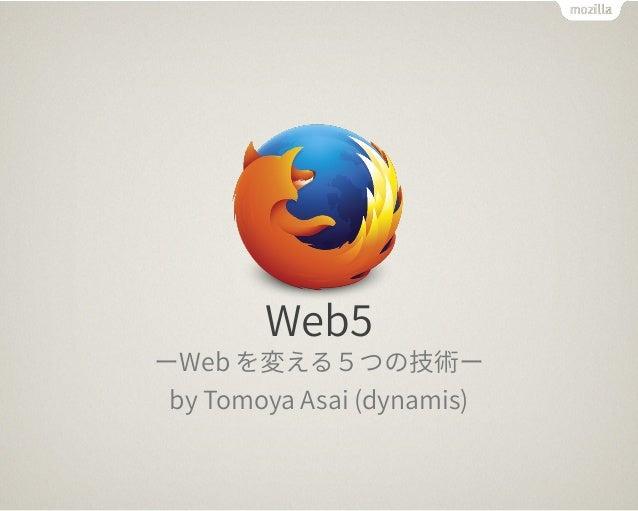 Web5-iwate