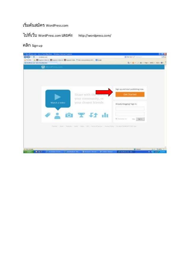 WordPress.com    WordPress.com         http://wordpress.com/Sign up