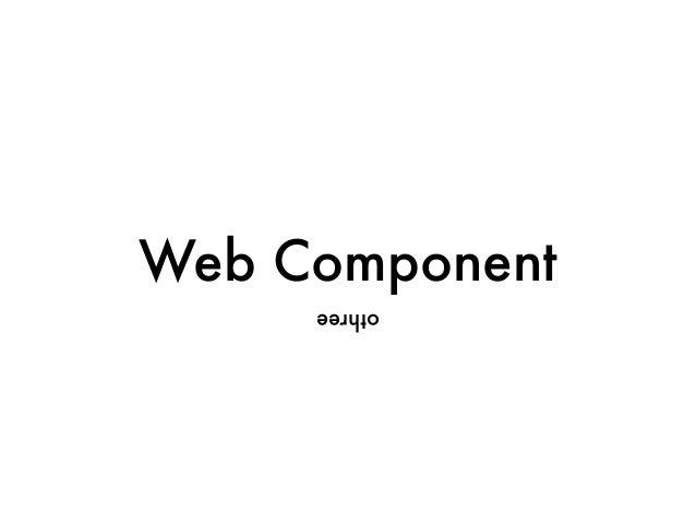 Web Component othree