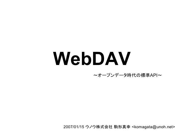 WebDAV as Web API