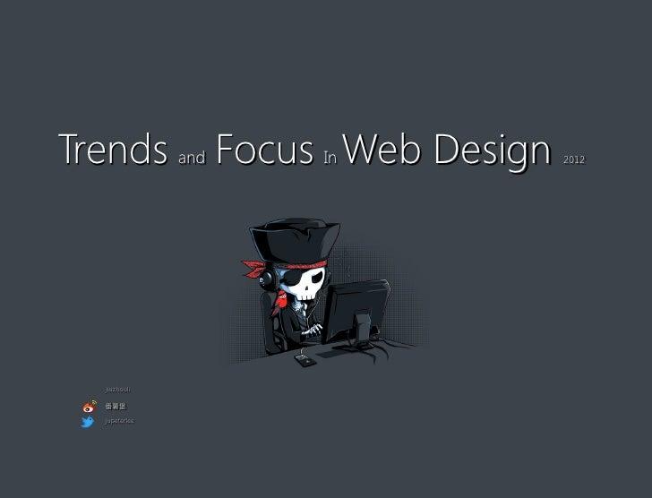 Trends and Focus In Web Design   2012  jiuzhouli  番薯堡  jupeterlee
