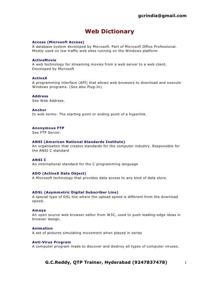 Web Dictionary