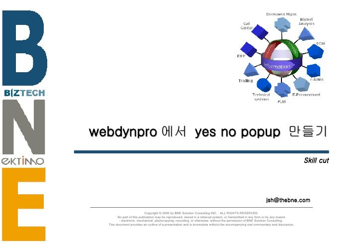 webdynpro 에서  yes no popup  만들기 Skill cut [email_address] Copyright © 2006 by BNE Solution Consulting INC.  ALL RIGHTS RES...