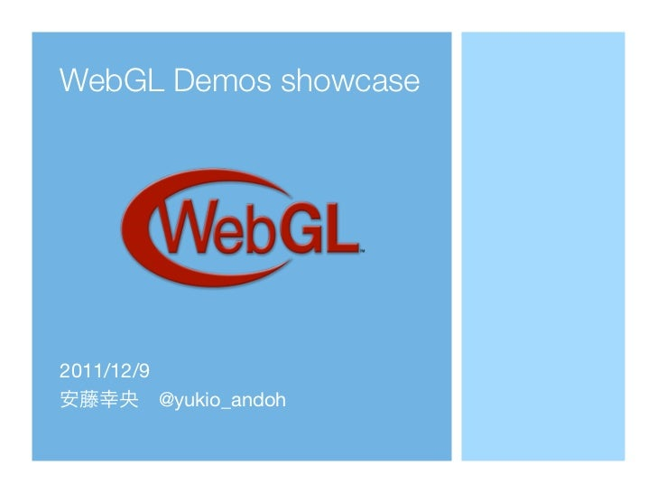 WebGL demos showcase