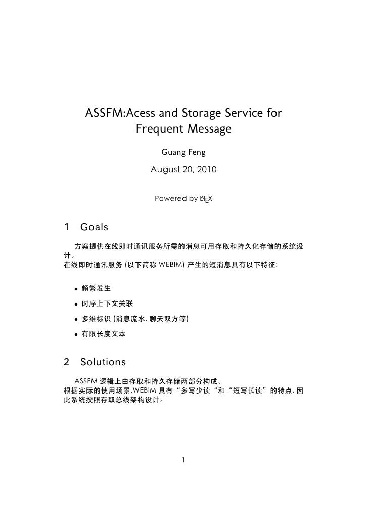 ASSFM:Acess and Storage Service for             Frequent Message                    Guang Feng                   August 20...