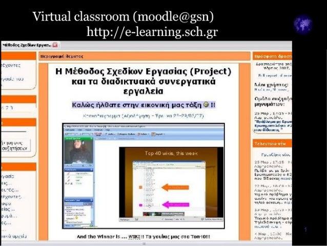 weblogs in teacher online education