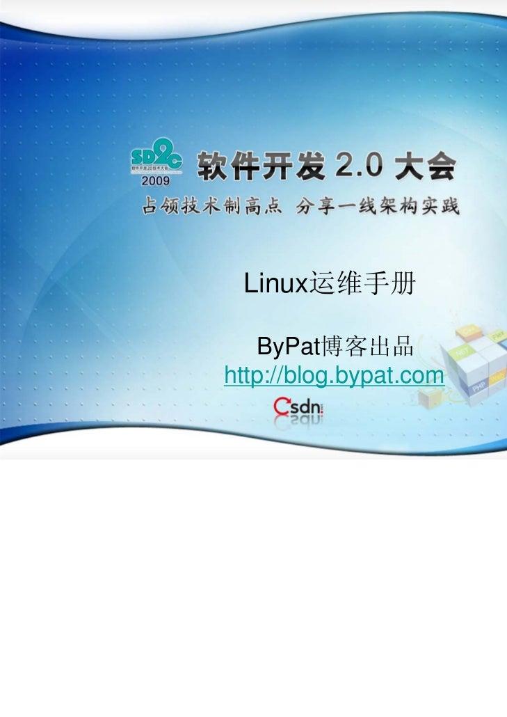 高性能Web服务器nginx及相关新技术的应用