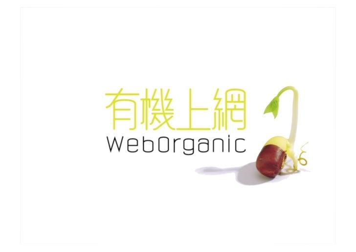 Weborganic launch prst 28th jun11b
